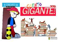 CARTEL_Libro Gigante